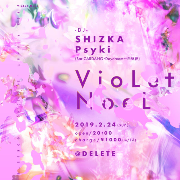 """Violet Noel vol.2"" Web Flyer"