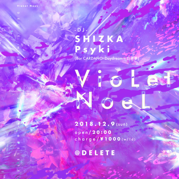 """Violet Noel vol.1"" Web Flyer"